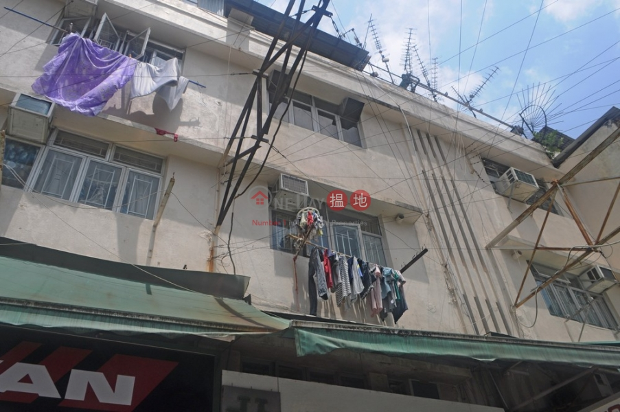 新豐路30號 (San Fung Avenue 30) 上水 搵地(OneDay)(2)