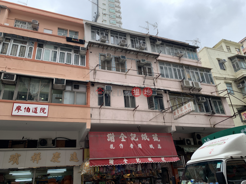 1A Lo Lung Hang Street (1A Lo Lung Hang Street) Hung Hom|搵地(OneDay)(1)