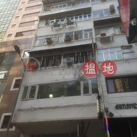 Fuji House,Tsim Sha Tsui, Kowloon