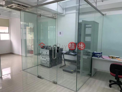 GOOD|Kwai Tsing DistrictTrans Asia Centre(Trans Asia Centre)Sales Listings (LAMPA-1813903275)_0