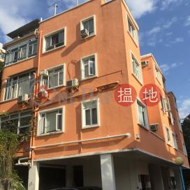 14B Chung Shan Terrace|鍾山臺14B號