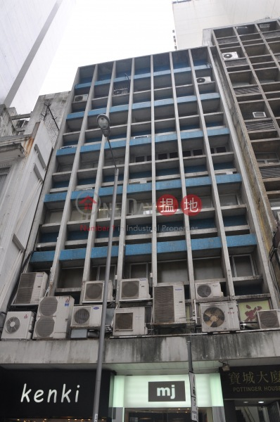 寶城大廈 (Pottinger House) 中環|搵地(OneDay)(2)
