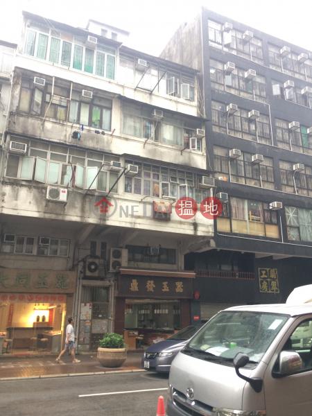 廣東道560號 (560 Canton Road) 佐敦|搵地(OneDay)(1)