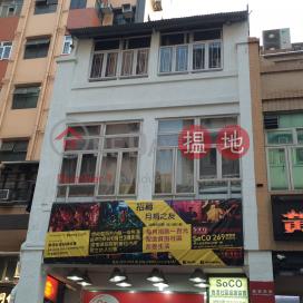 269 Yu Chau Street,Sham Shui Po, Kowloon