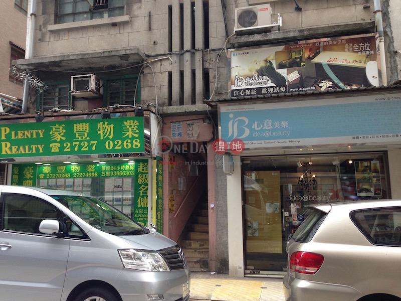 Po Fat Building (Po Fat Building) Jordan|搵地(OneDay)(3)