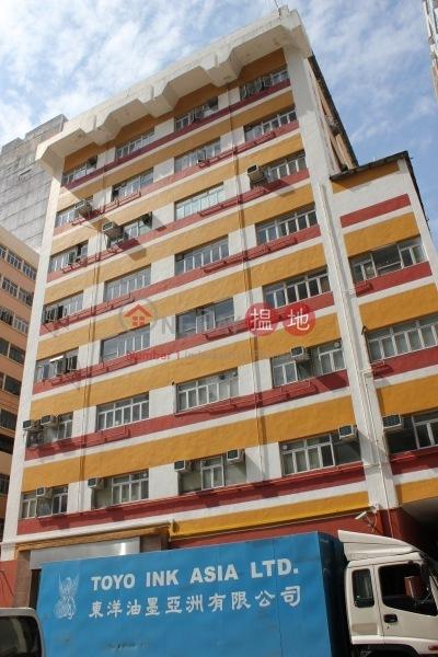 Keng Sing Industrial Building (Keng Sing Industrial Building) Kwai Fong|搵地(OneDay)(1)