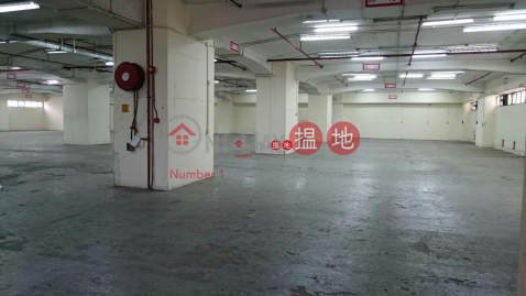 Winner Godown Building|Tsuen WanWinner Godown Building(Winner Godown Building)Rental Listings (vv190-06161)_0