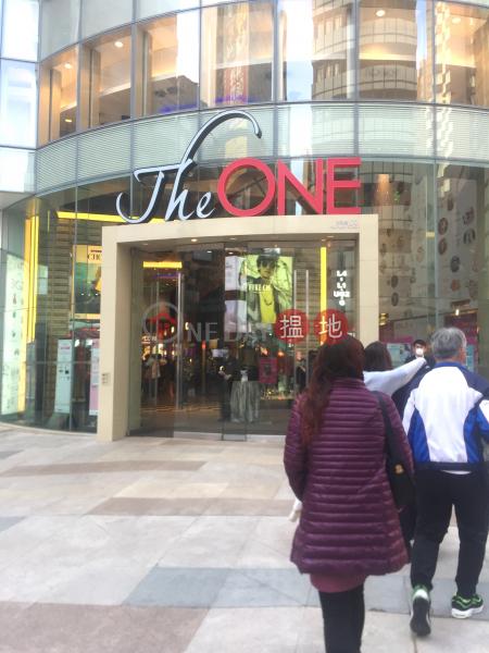 The ONE (Shopping Centre) (The ONE (Shopping Centre)) Tsim Sha Tsui|搵地(OneDay)(1)