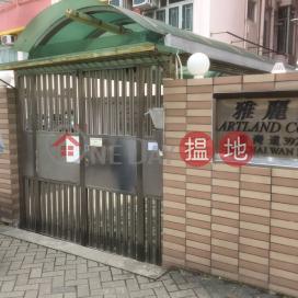Artland Court,Chai Wan,