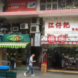 1 Canal Road East,Causeway Bay, Hong Kong Island
