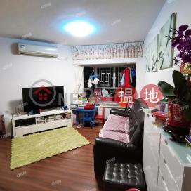 Block 3 The Pinnacle | 3 bedroom Low Floor Flat for Sale|Block 3 The Pinnacle(Block 3 The Pinnacle)Sales Listings (XGXJ613601338)_0