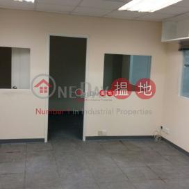 Vanta Ind. Bldg Kwai Tsing DistrictVanta Industrial Centre(Vanta Industrial Centre)Sales Listings (otsuc-04193)_0
