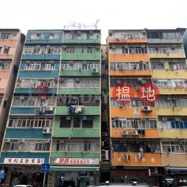 200 KOWLOON CITY ROAD,To Kwa Wan, Kowloon