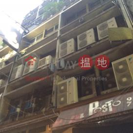 昌隆商業大廈,中環, 香港島