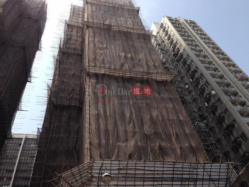 Block 2 Hung Wai Building (Block 2 Hung Wai Building ) Mong Kok|搵地(OneDay)(2)