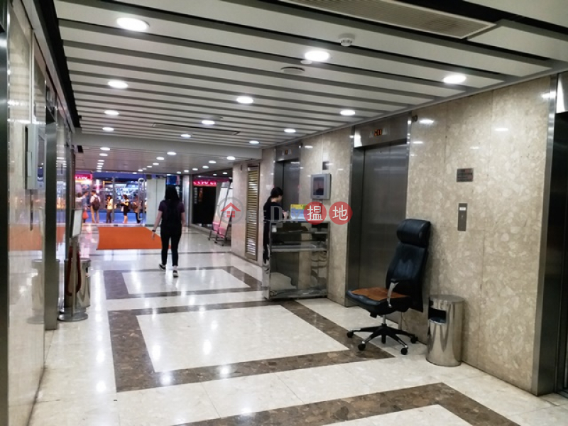 Property Search Hong Kong | OneDay | Office / Commercial Property | Sales Listings Two adjacent units on high floor in Hung Hom Commercial Centre for sale