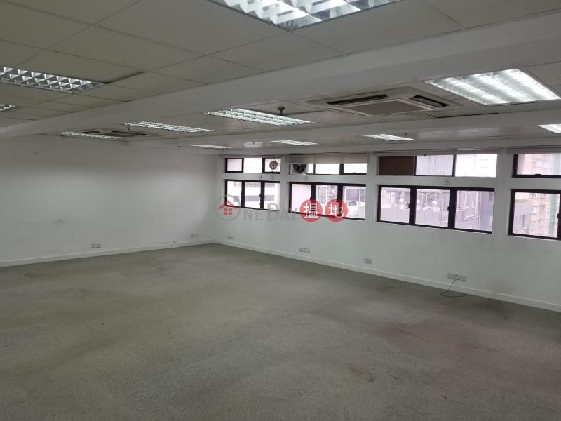 TEL 98755238, Kam Fung Commercial Building 金豐商業大廈 Sales Listings | Wan Chai District (KEVIN-4025726805)