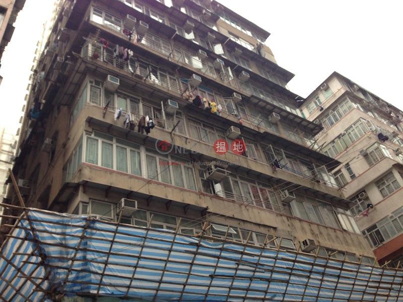 9-11 Pitt Street (9-11 Pitt Street) Mong Kok|搵地(OneDay)(1)