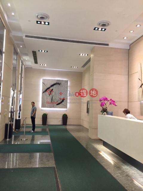東瀛遊廣場|觀塘區東瀛游廣場(EGL Tower)出售樓盤 (steph-05187)_0