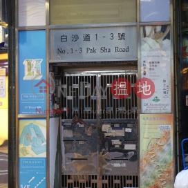 白沙道3號,銅鑼灣, 香港島