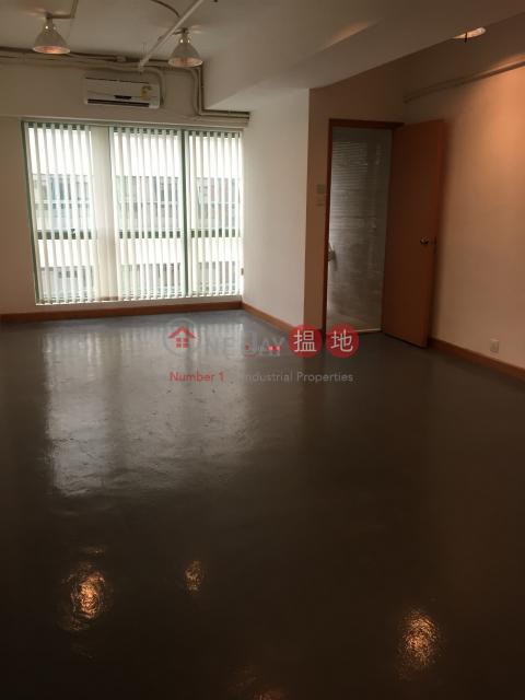 維京科技中心|荃灣維京科技中心(Viking Technology and Business Centre)出售樓盤 (pyyeu-04984)_0