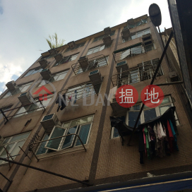 FULIP HOUSE,Kowloon City, Kowloon