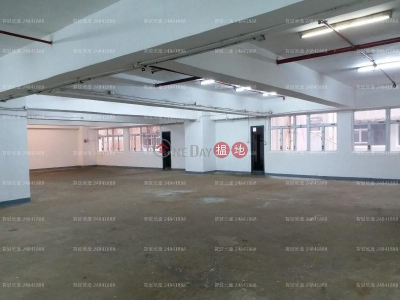 建呎約 3,296呎 樓底11\', Tsing Yi Industrial Centre Phase 2 青衣工業中心2期 Sales Listings | Kwai Tsing District (JessieChung69376288)