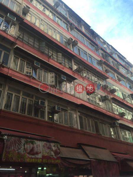 56-60 Wan Chai Road (56-60 Wan Chai Road) Wan Chai|搵地(OneDay)(1)