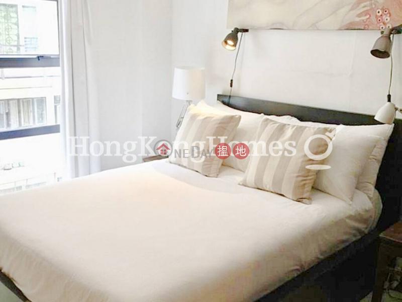 太子臺5-7號一房單位出租|5-7太子臺 | 西區-香港出租HK$ 30,000/ 月