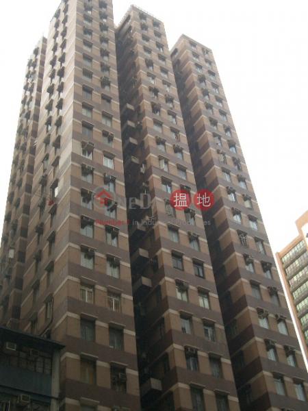 當谷盤 灣仔區熙華大廈 A座(Hay Wah Building BlockA)出售樓盤 (WP@FPWP-8011474628)