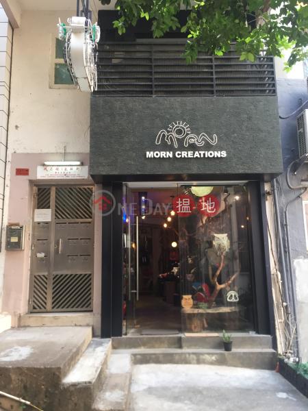 7 Mee Lun Street (7 Mee Lun Street) Soho|搵地(OneDay)(3)