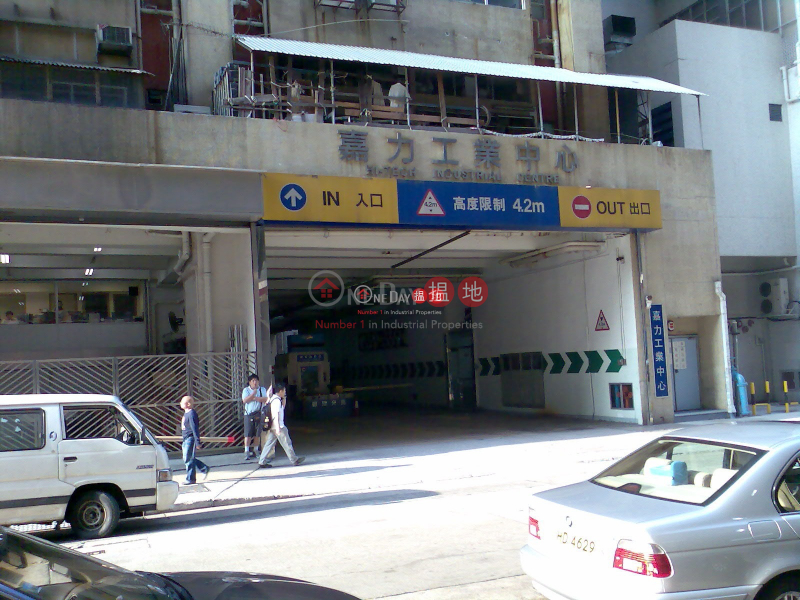 hi-tech, Hi-tech Industrial Centre 嘉力工業中心 Sales Listings | Tsuen Wan (28o72-03431)