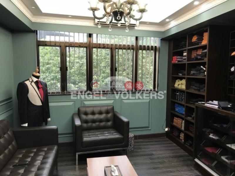 永業大廈|油尖旺永業大廈(Winston Mansion)出售樓盤 (EVHK38636)