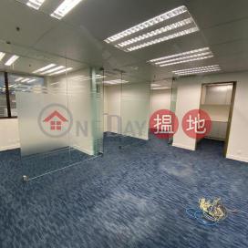 永安中心|西區永安中心(Wing On Centre)出租樓盤 (01B0156249)_0