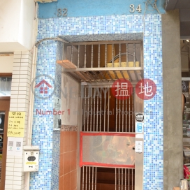 34 Graham Street,Central, Hong Kong Island