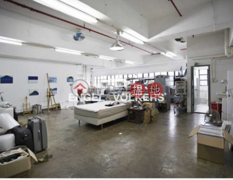 Studio Flat for Rent in Ap Lei Chau|Southern DistrictHarbour Industrial Centre(Harbour Industrial Centre)Rental Listings (EVHK43001)_0