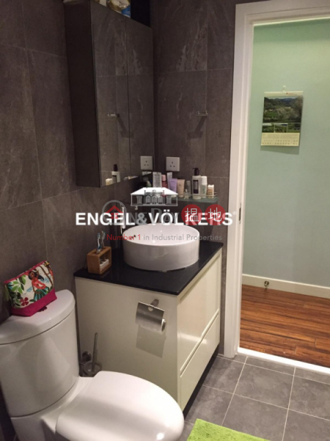 1 Bed Flat for Sale in Soho|Central DistrictPo Hing Mansion(Po Hing Mansion)Sales Listings (EVHK41940)_0