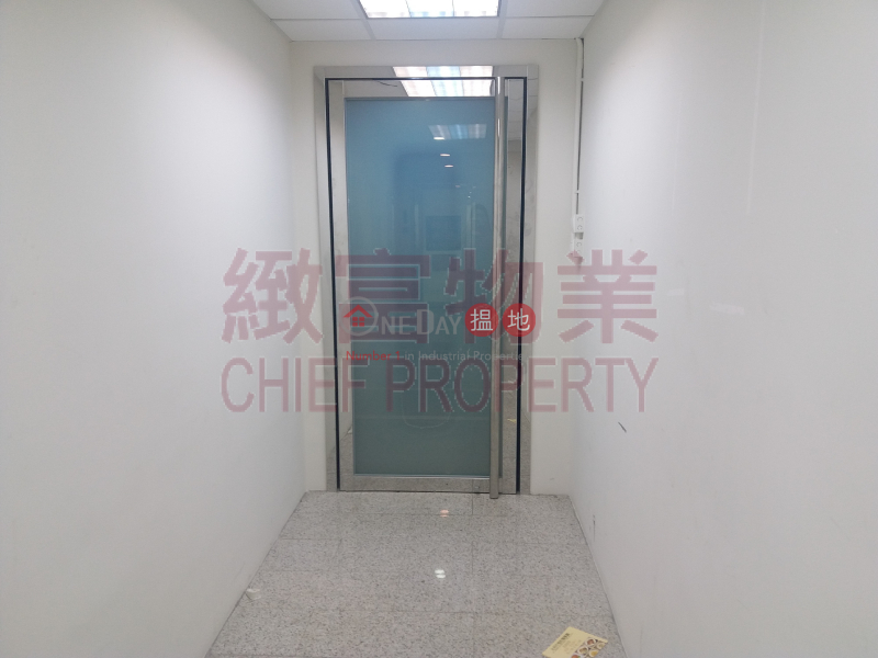 Galaxy Factory Building | 25-27 Luk Hop Street | Wong Tai Sin District, Hong Kong | Rental | HK$ 11,000/ month