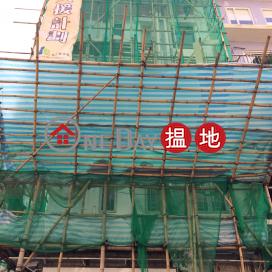 太裕樓,蘇豪區, 香港島