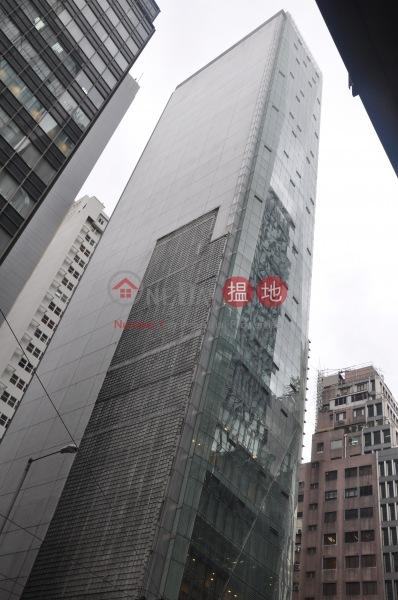 創興銀行中心 (Chong Hing Bank Centre) 中環|搵地(OneDay)(2)