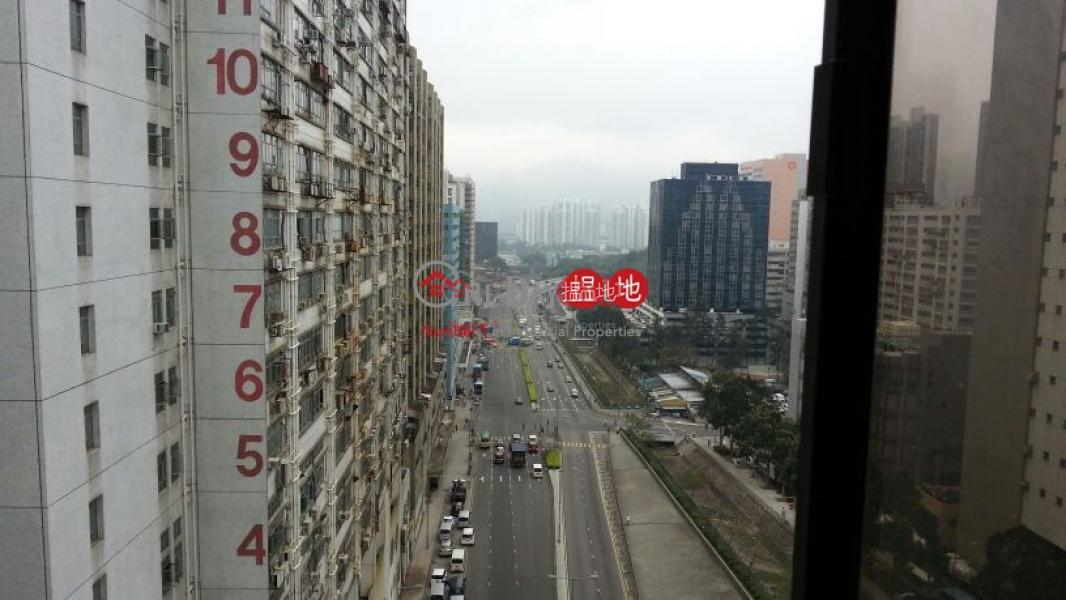 Wah Lai Industrial Centre | 10-14 Kwei Tei Street | Sha Tin Hong Kong | Sales, HK$ 7.8M