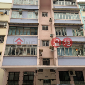 125 Maidstone Road,To Kwa Wan, Kowloon