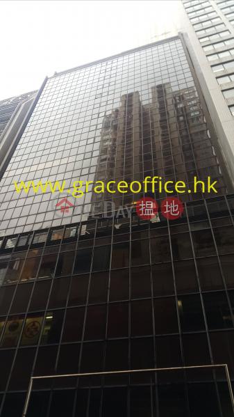 Causeway Bay-Causeway Bay Centre, Causeway Bay Centre 銅鑼灣中心 Rental Listings | Wan Chai District (KEVIN-5129617764)