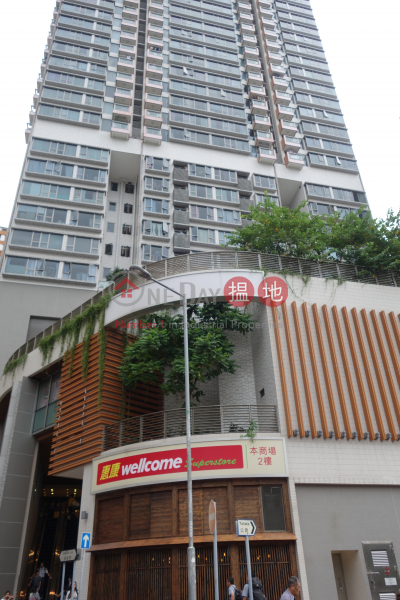樂融軒 (Harmony Place) 筲箕灣|搵地(OneDay)(2)