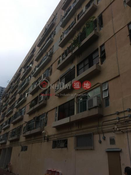 Tai Hing Estate - Hing Wai House (Tai Hing Estate - Hing Wai House) Tuen Mun|搵地(OneDay)(1)