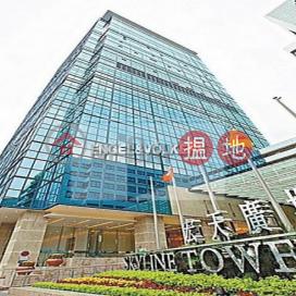 九龍灣開放式筍盤出租|住宅單位|宏天廣場(Skyline Tower)出租樓盤 (EVHK41149)_0