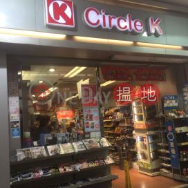 273 To Kwa Wan Road,To Kwa Wan, Kowloon