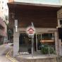源遠街14號 (14 Yuen Yuen Street) 灣仔源遠街14號 - 搵地(OneDay)(2)
