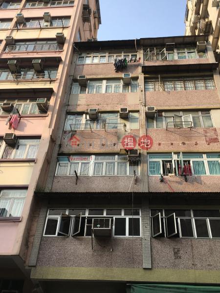 122 Yee Kuk Street (122 Yee Kuk Street) Sham Shui Po|搵地(OneDay)(1)