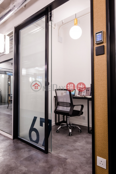 [Co Work Mau I Fight the Virus With You] 2 Pax Daily Private Office $500 Only!   Eton Tower 裕景商業中心 Rental Listings